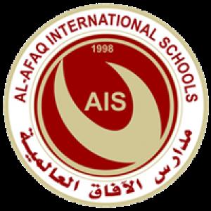 مدرسة الآفاق العالمية في جدة