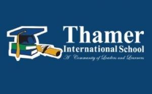 مدرسة ثامر العالمية في جدة