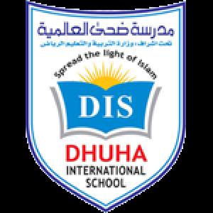 مدرسة ضحى العالمية بالرياض في الرياض