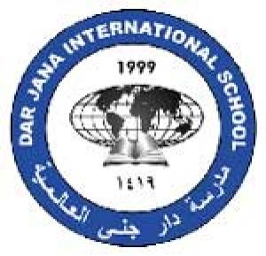 مدارس دار جنى العالمية في جدة