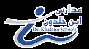 ثانوية ابن خلدون النفل بنات في الرياض