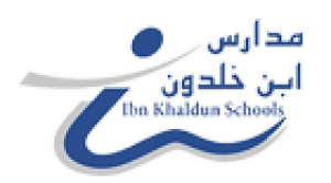 مدارس ابن خلدون النفل في الرياض