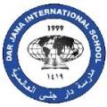 مدارس دار جنى العالمية